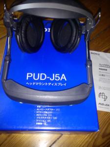 VR-Helm-Oculus-zusatzfoto-merkwürdige-japanische-3d-brille-headmounted-sony-pud-j5a