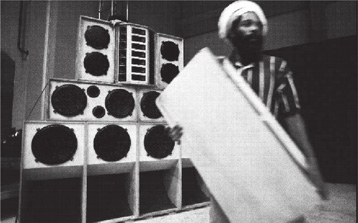 King Shiloh Soundsystem Stack
