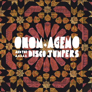 onom-agemo-R051CD_cover