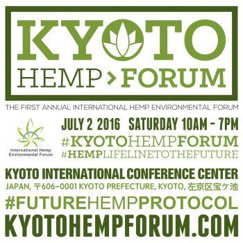 Logo: KyotoHempForum